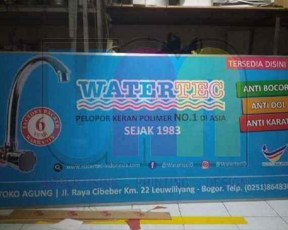 Neon Box Watertec
